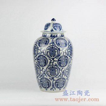 RZKY03   青花寿字将军罐储物罐花瓶陶瓷摆件品景德镇