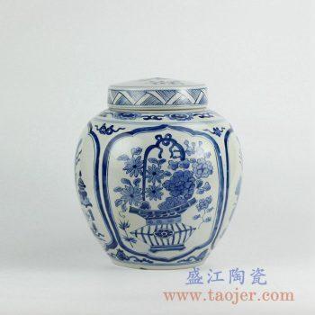 RZKY04-A   青花开窗花草茶叶罐储物罐饰品罐子摆件景德镇