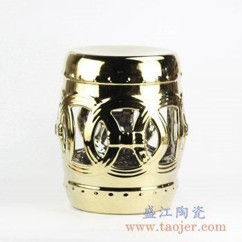 RZLB01-C颜色釉镀金镂空陶瓷凳花园凳凉墩景德镇陶瓷品