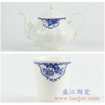 RZKX01   青花茶壶茶具整套盛江陶瓷定做定制