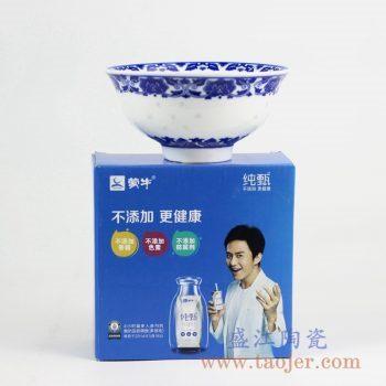 RZHX02   定做定制青花玲珑碗饭碗盛江陶瓷带定制的盒子