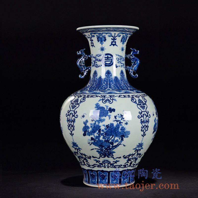 RZLG04-02仿古手绘青花瓷双耳赏瓶 花瓶花插