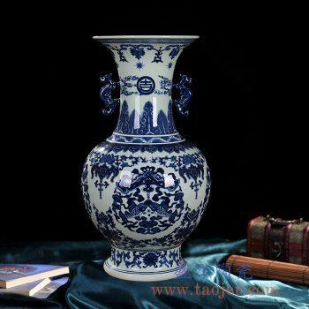 RZLG05-03   仿古手绘青花瓷双耳赏瓶