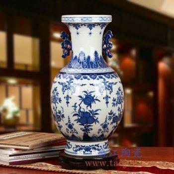 RZLG25   高档手绘青花瓷双龙耳寿桃缠枝花瓶