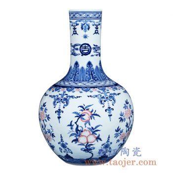 RZLG36    手绘青花釉里红寿桃天球瓶