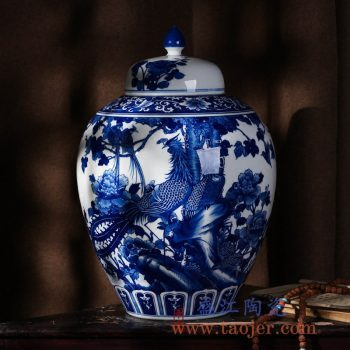 RZLH05    仿古手绘青花花鸟陶瓷罐储物罐