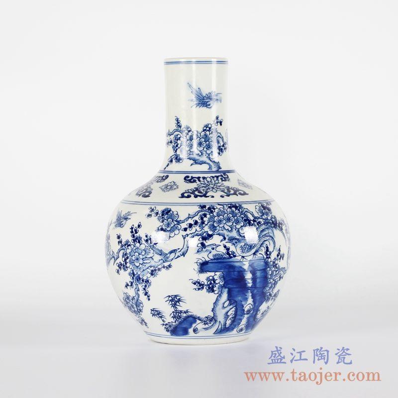 RYCI41-A   青花花鸟天球瓶