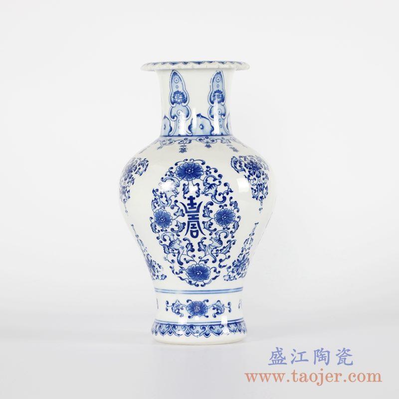 RYCI47-A 手绘青花寿字缠枝花瓶