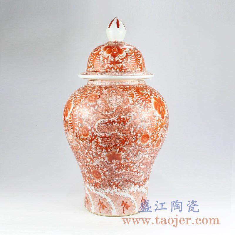 RZIS04  手绘凡红龙纹陶瓷将军罐储物罐