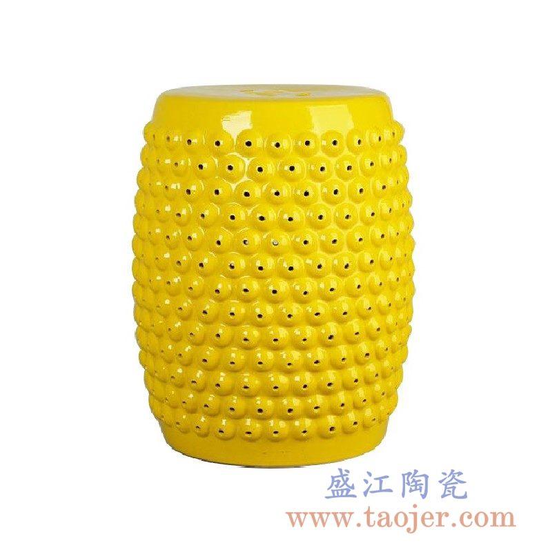 RZLB02-B  黄色 浮雕乳钉纹瓷凳化妆凳客厅阳台凳 镂空