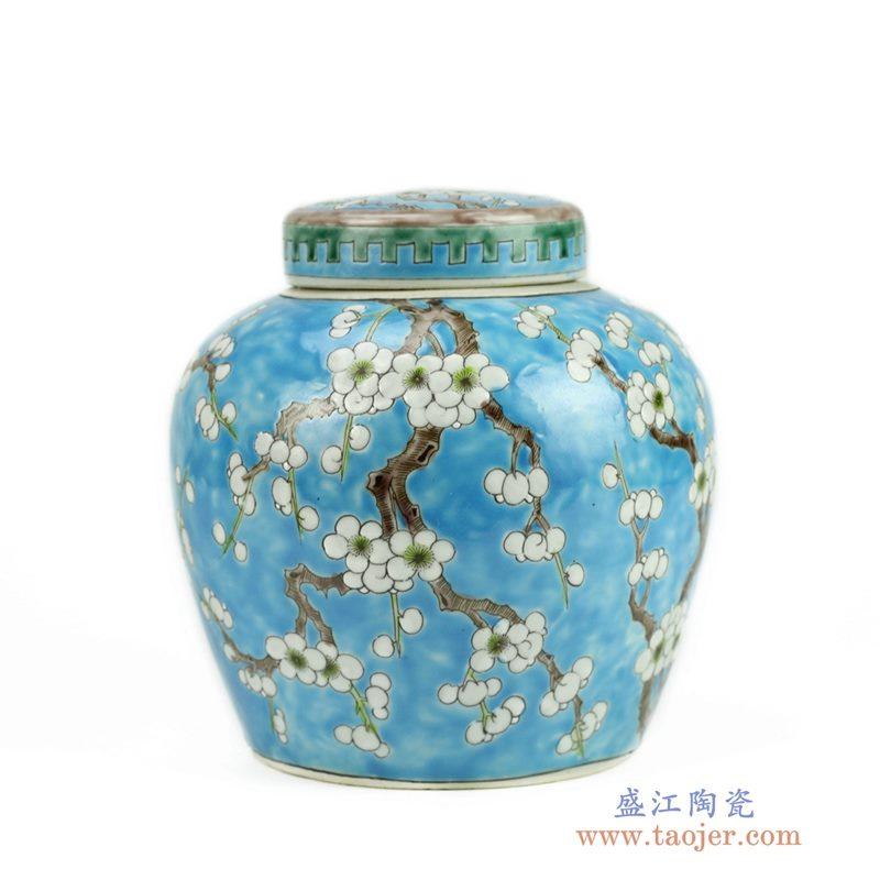 RYQQ34-B  兰底梅花陶瓷茶叶罐盖罐储物罐密封可定制