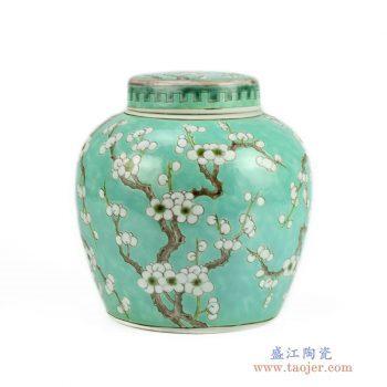 RYQQ34-D 颜色釉手绘梅花陶瓷茶叶罐储物罐带盖密封罐