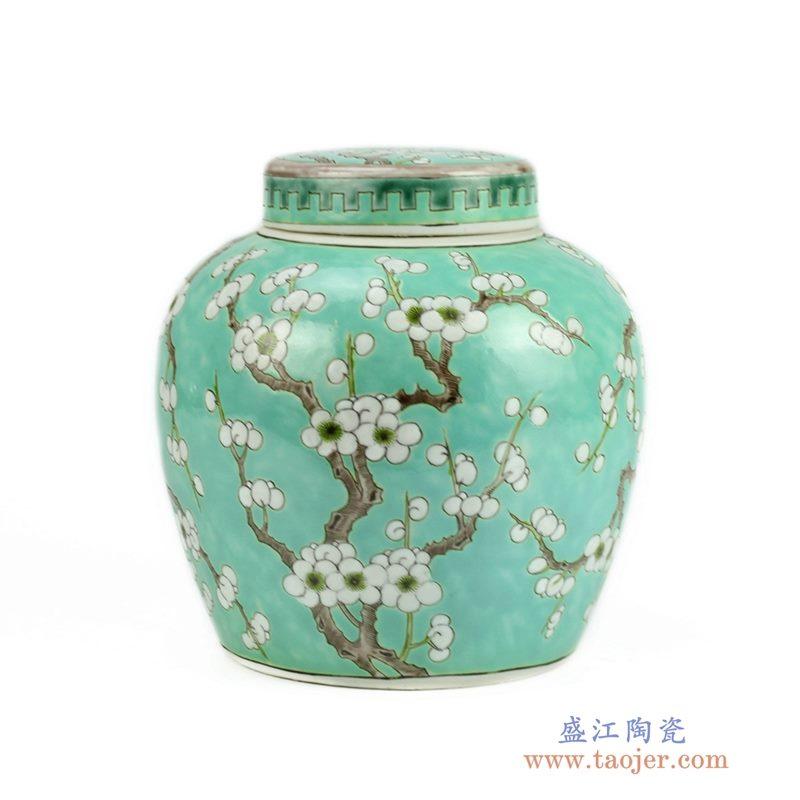 RYQQ34-D   颜色釉梅花陶瓷茶叶罐储物罐带盖密封罐
