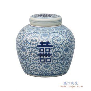RYVM26-b 景德镇传统喜字青花宝珠坛喜字罐喜字坛