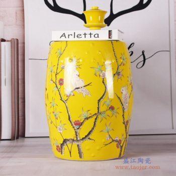 RZKL07-E 黄色花鸟换鞋凳花鸟陶瓷鼓凳梳妆凳