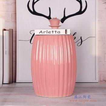 RZKL11-B 粉红色南瓜片条纹雕刻瓷凳单色釉陶瓷凳凉凳 门厅换鞋圆凳