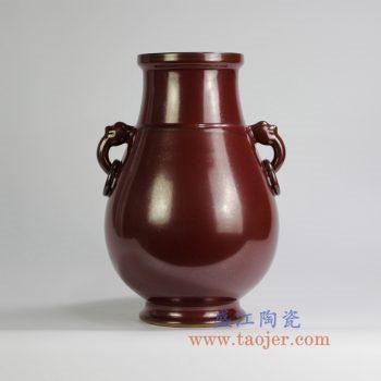 RYPM37  紫金釉双耳尊古董古玩古瓷器