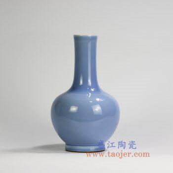 RYPM45    浅兰颜色釉天球瓶花瓶花插