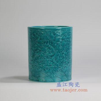 6910-RYPM46   深绿颜色釉雕刻龙纹陶瓷笔筒笔插