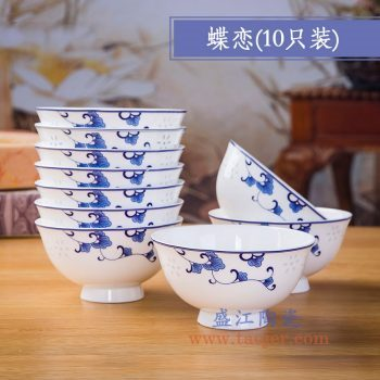 6926-RZKX16   4.5寸青花蝶恋高脚饭碗汤碗10只