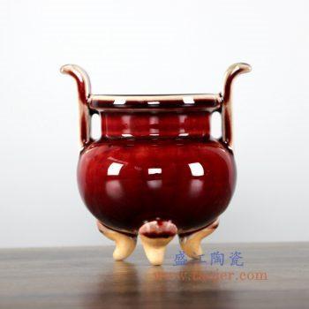 RZFW03    红釉三脚香炉香插双耳颜色釉