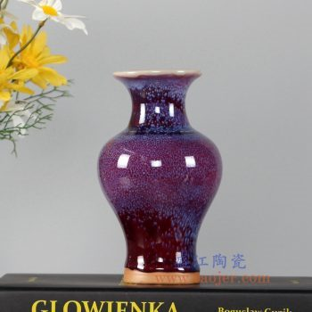 RZFW04-C    颜色釉红釉赏瓶花瓶花插