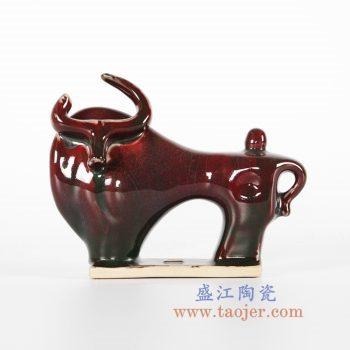RZFW07 红釉窑变牛雕塑摆件品抬头