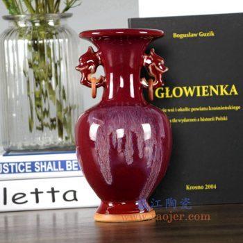RZFW21   仿古颜色釉红釉双耳花瓶花插