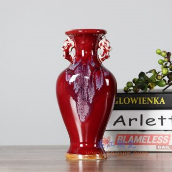 RZFW26    颜色釉红釉奖杯瓶花瓶花插窑变