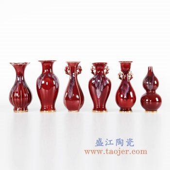 RZFW组合23-28 颜色釉红釉多款式双耳花瓶花插