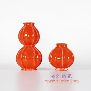 RZLK01    大红颜色釉异形花瓶花插二组合