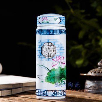 CBAJ07-A 荷塘月色陶瓷保温杯水杯携带杯