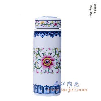 CBAJ07-B    粉彩缠枝宝相陶瓷保温杯水杯携带杯