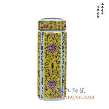 CBAJ07-C  珐琅宝地陶瓷保温杯水杯携带杯