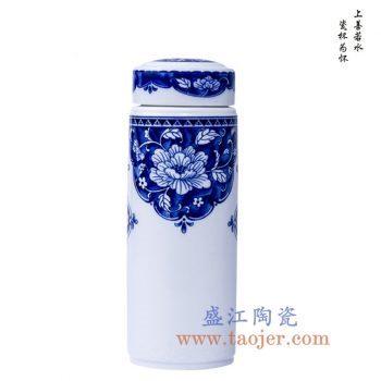 CBAJ07-E    青花牡丹陶瓷保温杯水杯茶杯