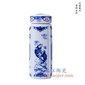 CBAJ07-G    青花鱼吉祥如意陶瓷保温杯水杯