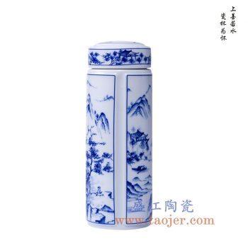 CBAJ07-H 青花山水陶瓷保温杯水杯茶杯