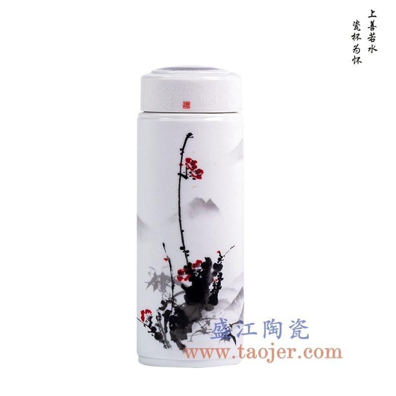 CBAJ07-J  红梅陶瓷保温杯水杯茶杯