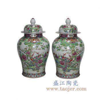 RYWQ10 手绘粉彩凤凰将军罐储物罐花瓶