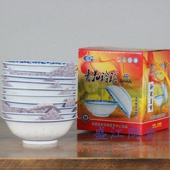 RZLL03     荷叶六寸青花玲珑汤碗菜碗陶瓷