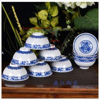 RZLL04-B    5寸青花牡丹玲珑碗饭碗菜碗