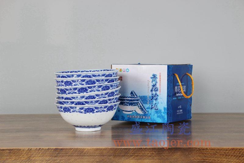 RZLL04 青花玲珑牡丹六寸面碗汤碗
