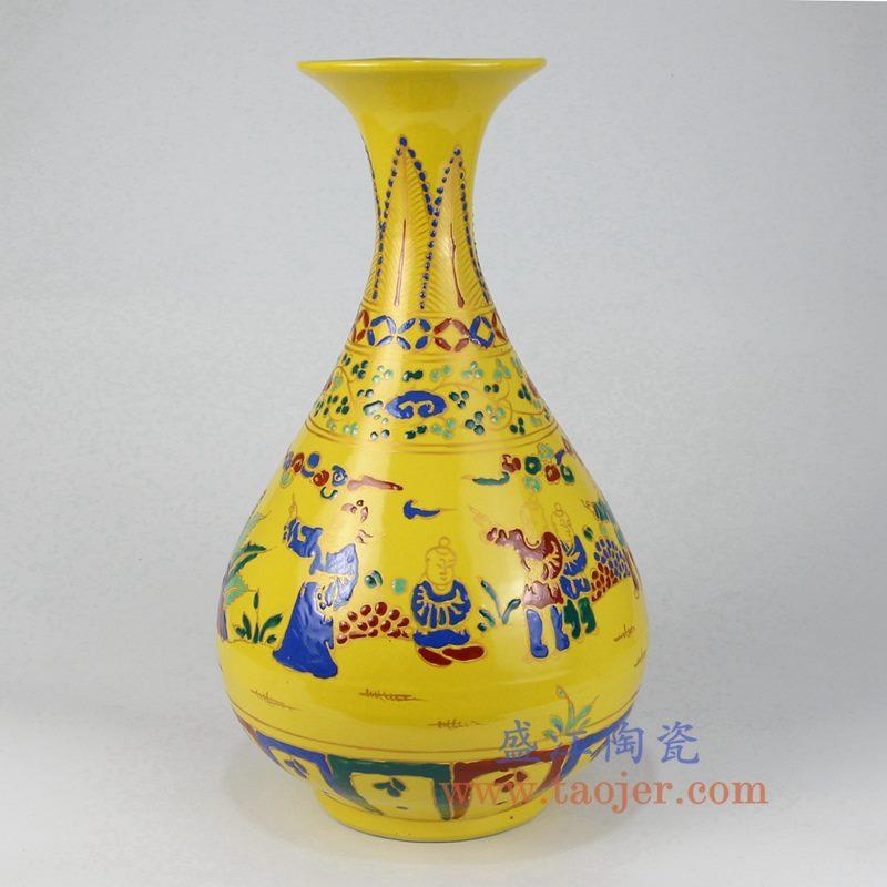 RZLV03 颜色釉手绘人物黄色玉壶春瓶花瓶花插