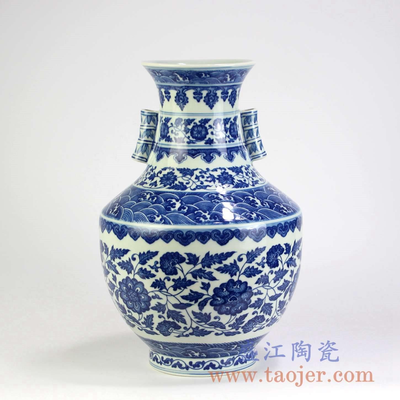 7057-RYUU26   青花缠枝莲双耳瓶陶瓷花瓶摆件