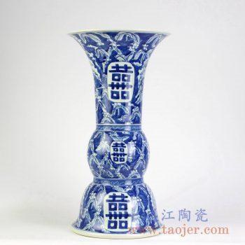 RYWM05  青花喜字敞口花瓶花插小摆件景德镇陶瓷瓷器手工瓷器 花菇 花姑