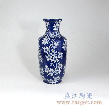 RZMA01手绘青花 蓝底梅花花瓶花插摆件品景德镇陶瓷瓷器手工瓷器