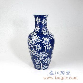 RZMA02 手绘青花蓝底梅花花瓶花插摆件品景德镇陶瓷瓷器手工瓷器