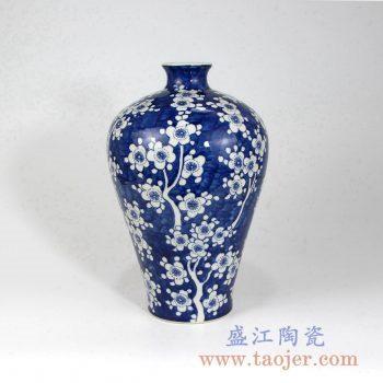 RZMA04 手绘青花蓝底梅花花瓶花插梅瓶摆件品景德镇陶瓷瓷器手工瓷器
