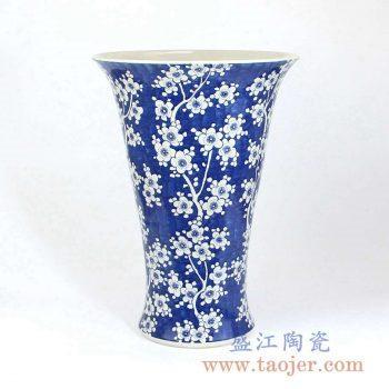 RZMA06 手绘青花 蓝底梅花花瓶花插摆件品景德镇陶瓷瓷器手工瓷器