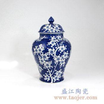 RZMA07 手绘青花蓝底梅花花瓶花插将军罐摆件品景德镇陶瓷瓷器手工瓷器